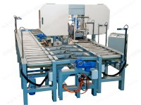 HORIZONTAL BAND SAW STEEL CHAIN