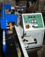 SANDING MACHINE PROFILE